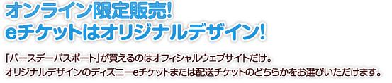 スクリーンショット 2015-05-19 08.46.46