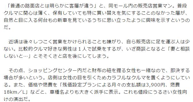 2015-06-08_1111