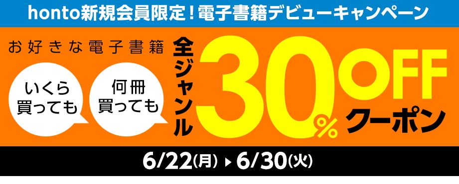 2015-06-25_1246