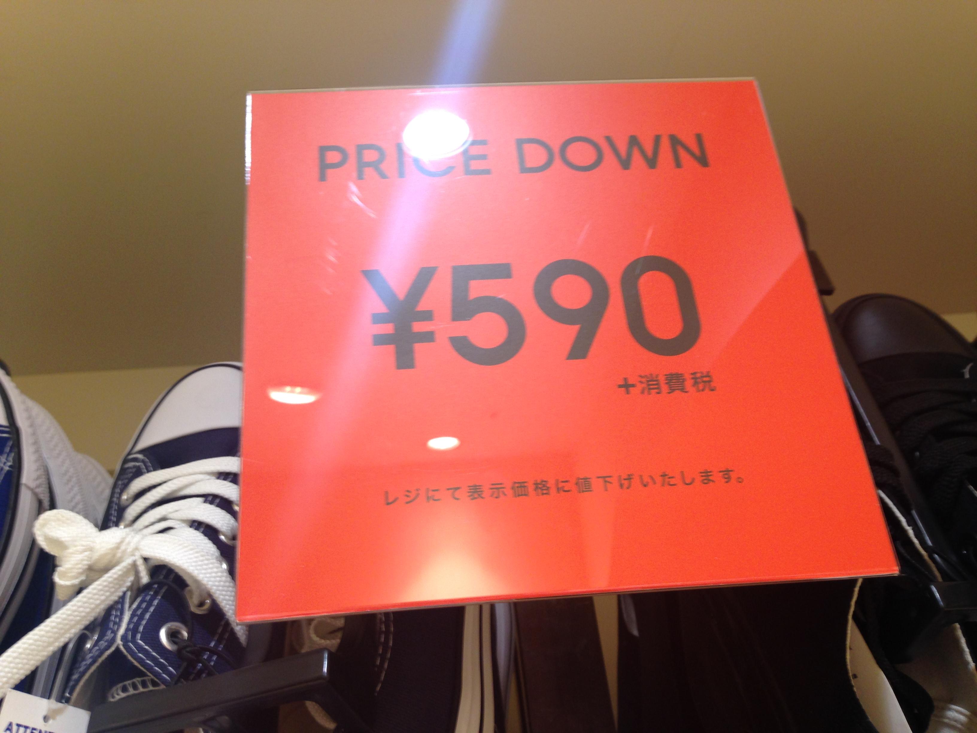 guの靴がコスパ高い!安いスニーカーを探してるなら超おすすめ