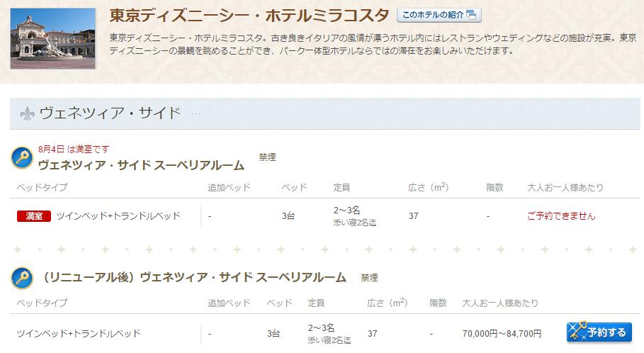 2015-07-04_2136