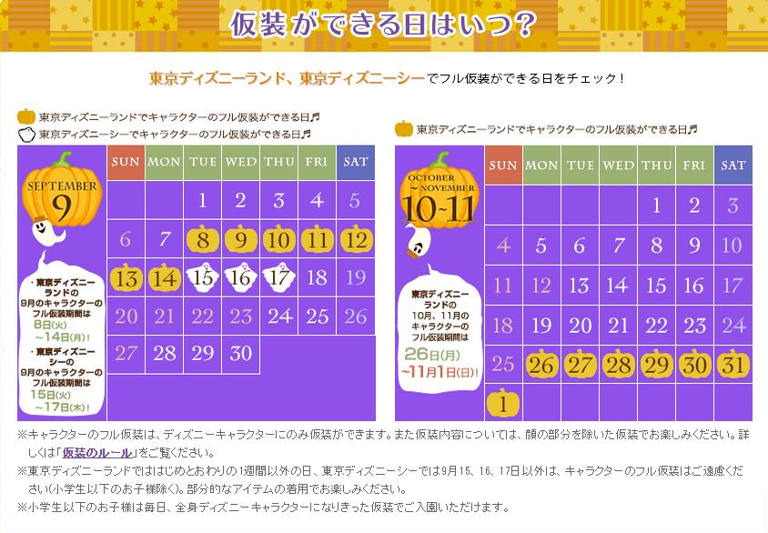 2015-08-26_2156_001