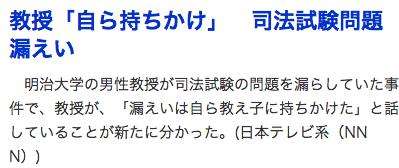 スクリーンショット 2015-09-09 18.06.49
