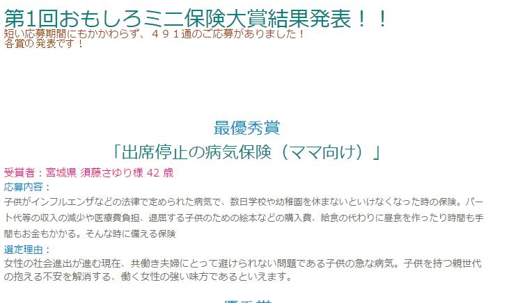 2015-09-14_0954