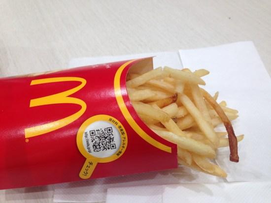 マクドナルドのポテト