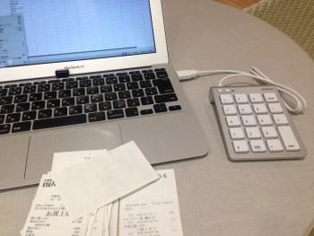 Mac用のテンキーBSTK08Mが快適!仕事をやりやすくする工夫は必要