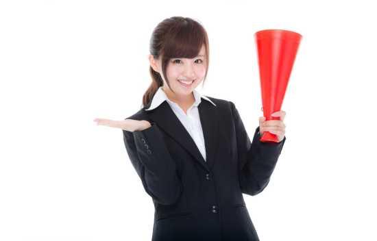 -shared-img-thumb-YUKA862_megahon15203358_TP_V