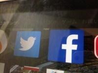 Facebookのいいね・シェアの強要が嫌!本当に良いと思ったものだけにする