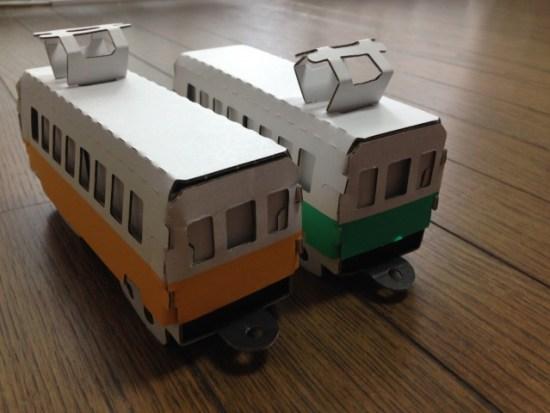 hacomoの電車2つ