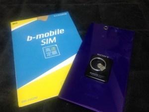 b-mobilesim