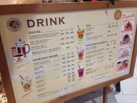 カフェのメニュー画像