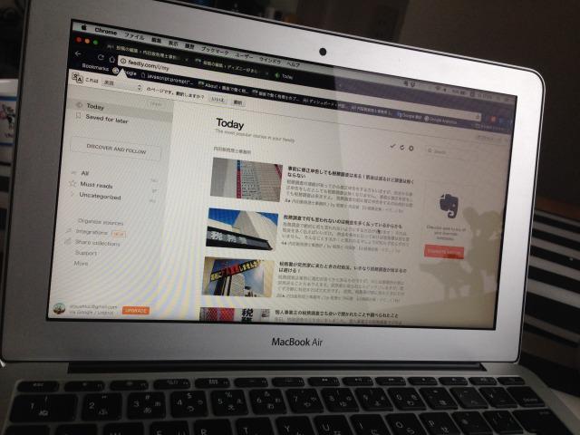 いつも読んでいるブログ。それぞれ違って面白い!