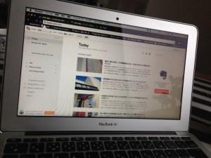 読んでいるブログの画像