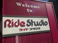 お台場RideStudio(ライドスタジオ)のプチライドワン体験。子供が大喜び!
