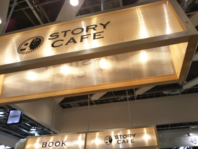 秋葉原のSTORY CAFEがゆっくりできて読書、打ち合わせ、作業が快適!