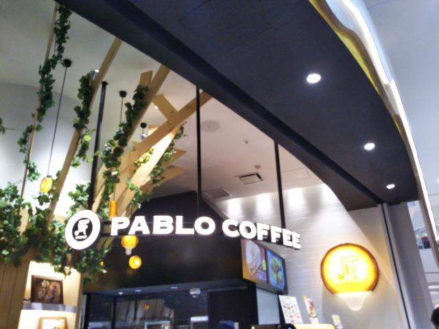 PABLO CAFE(パブロカフェ)越谷レイクタウンは子連れOKでWi-Fi・電源もある
