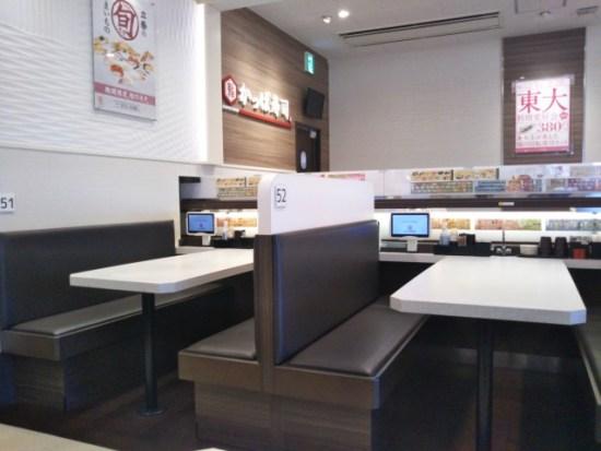 かっぱ寿司の座席