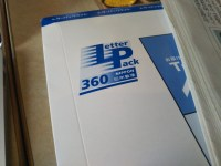 書類の郵送ならレターパック。コンビニで買えてポスト投函するだけで配送状況もわかる