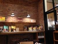 レイクタウンmoriのコーヒービーンが閉店!代わりはniko and…がいい