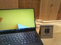 Mujiカフェが最高!クリームソーダが美味しい・電源・Wi-Fiあって打ち合わせもできる