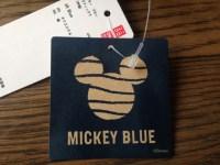 ミッキーブルーコレクションがユニクロで販売!限定の美濃焼小皿がもらえる