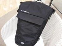 マムートのPCリュックXERON courier SE20を購入。コンパクトなので荷物が少ない人にオススメ