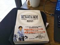 10年前の本が今でも参考になる。古いか新しいかはあまり関係ない