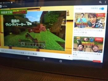 YouTubeのゲーム動画が面白い。他人がやっているゲームを見るだけなのに楽しい