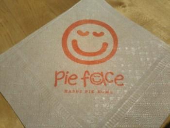 「パイフェイス」HAPPY PIE HOMEが美味しくて子供がよく食べる!