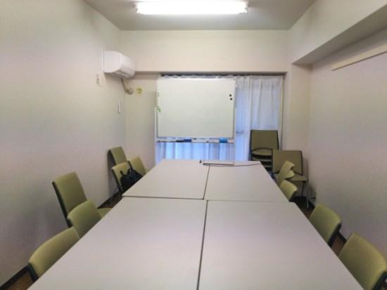 セミナールーム