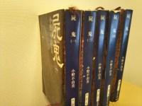 小説「モンテクリスト伯」「屍鬼」が何度読んでも面白い!