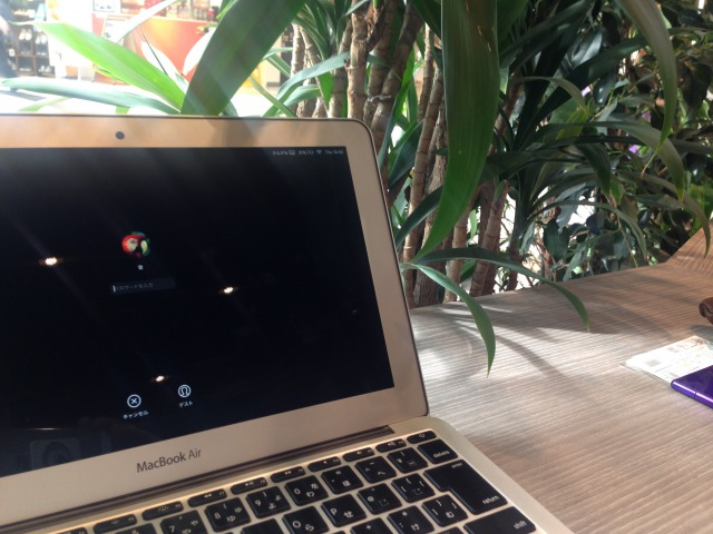 5年前に買ったMacBookAirが今のところ一番コスパのいい投資になっている