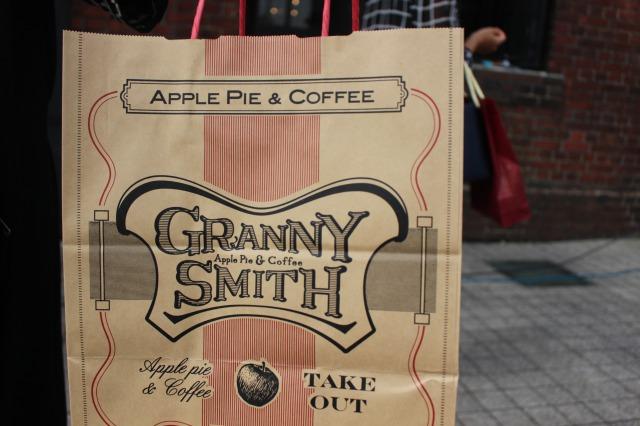 GRANNY SMITHのアップルパイが美味しい。横浜店限定のアソートがお得