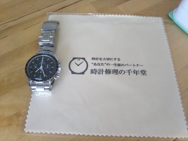 時計の修理・オーバーホールなら千年堂がおすすめ!電話不要でメールだけで完結