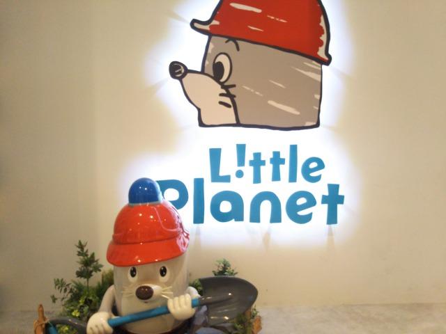未来に触れる・知育デジタルテーマパークの「リトルプラネット」は新しい感覚の遊び場