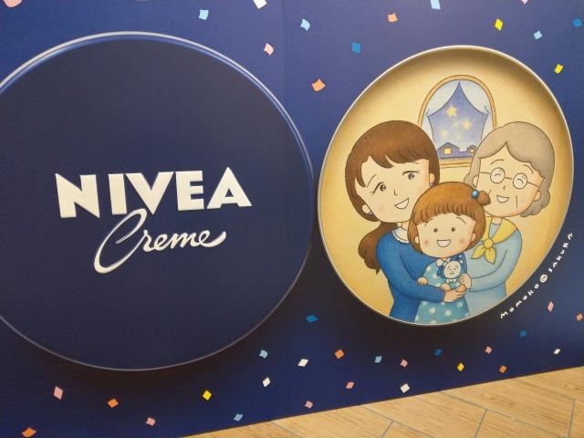 NIVEAのイベントでメモリアルフォト缶作成。子供たちの写真を缶に