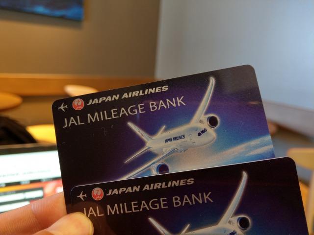 JALマイレージバンクの12歳までの子供限定カードを作ってみた。年会費無料・有効期限なし