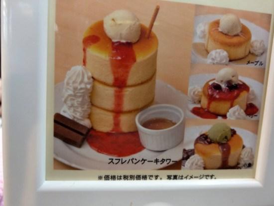 cafe restoのパンケーキ