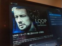 映画「LOOP 時に囚われた男」が面白い。繰り返すループからいかに脱出するか