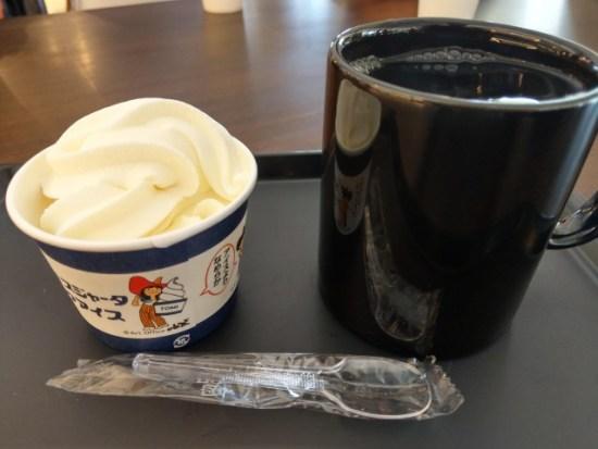 スタークコーヒー