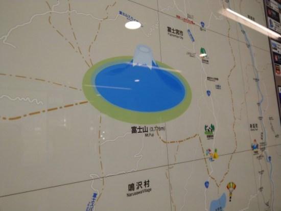 新富士駅の画像