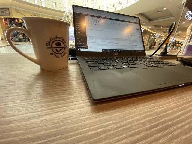 書く仕事はカフェの方が捗る。自宅・事務所以外に捗るものを上手く利用したい