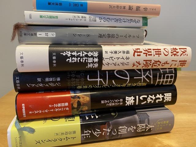 電子書籍が便利だけど紙で保管しておきたい本もある。コレクションのような本があってもいい