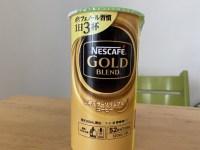 コーヒーがやめられない。在宅時に大活躍のバリスタ