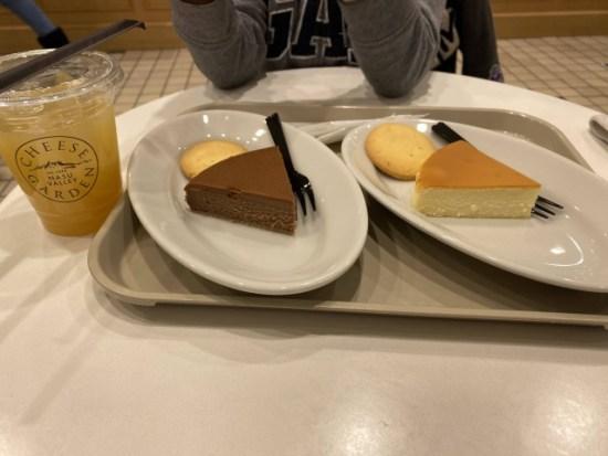 チーズガーデン