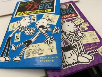 子供たちが大好きで大爆笑する本「グレッグのダメ日記」。文章量もあるので本好きになるかも