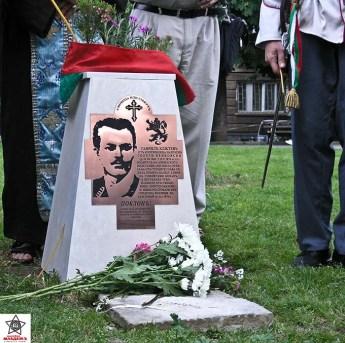 Току-що откритият паметен знак с лика на Георги Бенковски