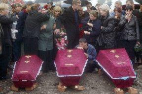 Беслан погребение на жертвите