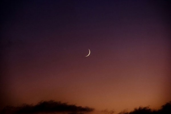 Saudi-to-Look-for-Ramadan-Moon-Thursday