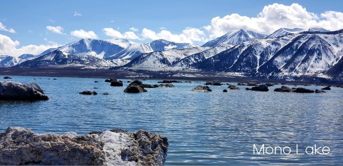 South Tufa boardwalk Mono Lake closed this week for rehab work